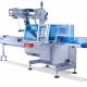 SleekWrapper-F-45-horizontal-flow-wrapping-machine-5_low-1030x823